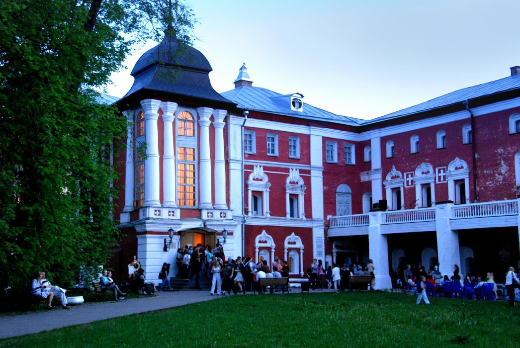 Art Geography of Vologda and the Vologda Region